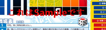 battlefield - コピー.png