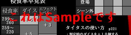 dx3rd_ver2 - コピー.png